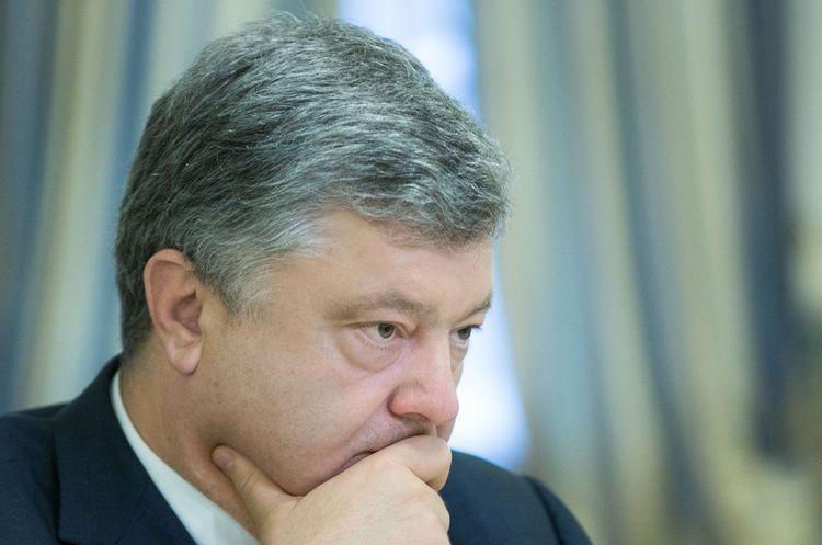 Аудит «Укроборонпрому» має провести одна з 4 найвідоміших компаній світу – Порошенко
