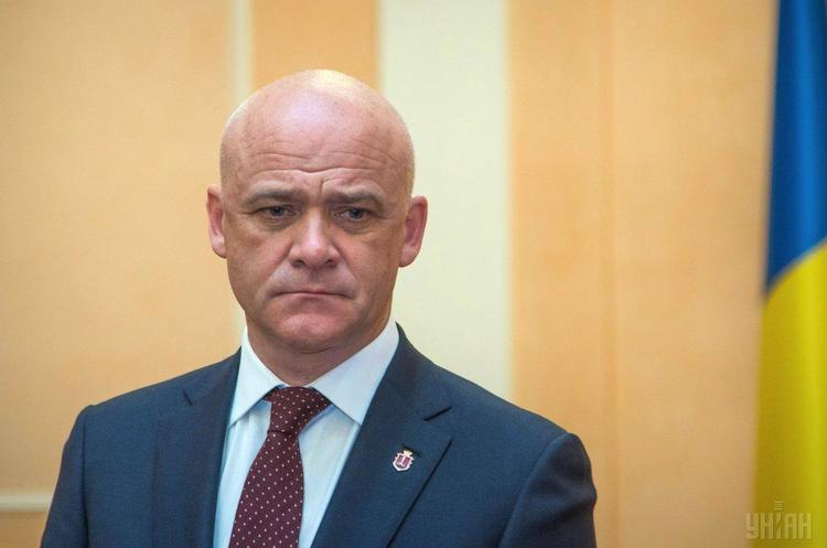 САП повідомила про підозру меру Одеси Труханову
