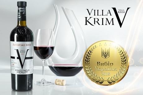 Villa Krim отримала особливий статус, і ми вдячні за це кожному покупцю!