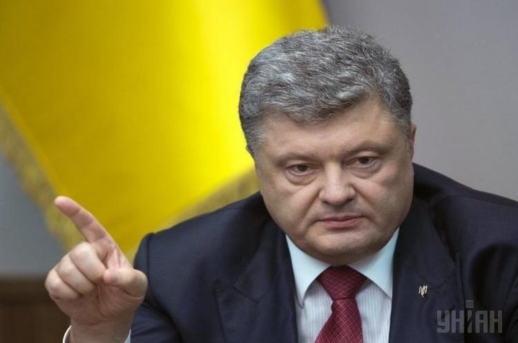 Порошенко звільнив начальника Управління СБУ на Сумщині