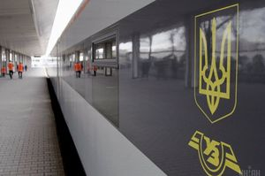 «Укрзалізниця» погасила євробонди на $150 млн та виплатила купонний дохід за ними