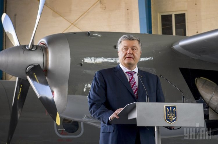 Кандидатська з економіки. Петро Порошенко, промислова політика та приватизація