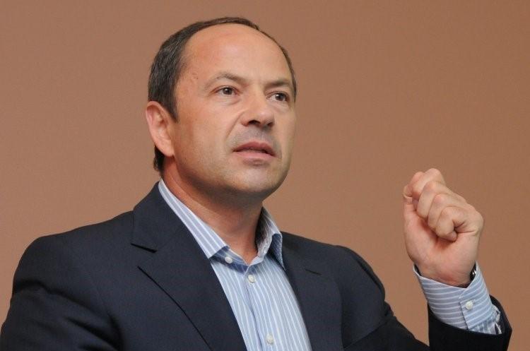СК «ТАС» Тігіпка купила бізнес-центр у «Укргазбанку»