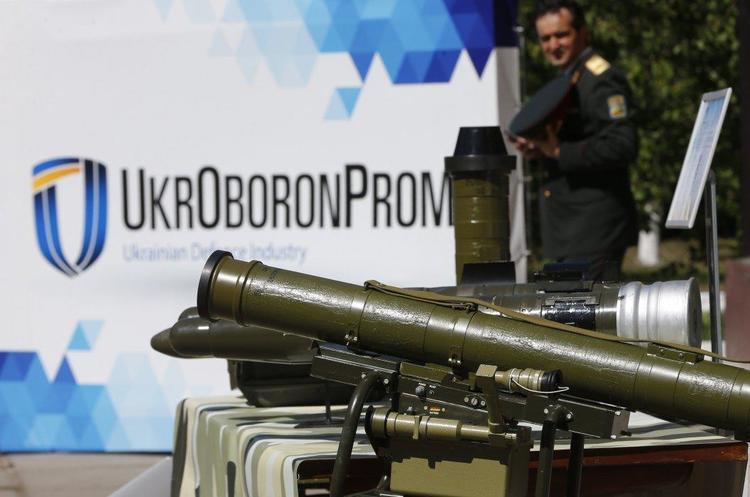 Введено в дію рішення РНБО про аудит «Укроборонпрому» із залученням міжнародних експертів