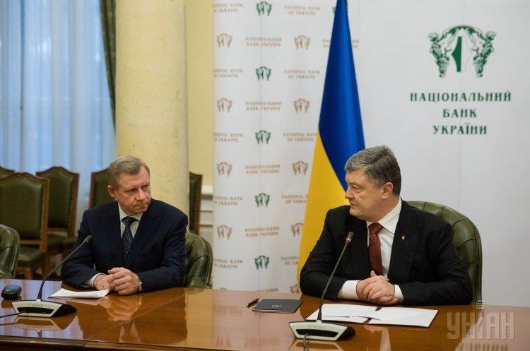 Кандидатська з економіки: Петро Порошенко, держфінанси і банки