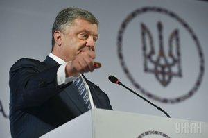 Кандидатська з економіки. Петро Порошенко, нафта і газ