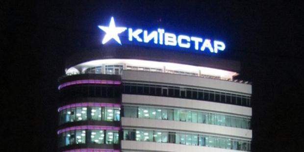 «Київстар» вклав у зв'язок четвертого покоління 7 млрд грн у 2018 році