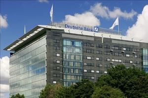 Тепер офіційно: Deutsche Bank та Commerzbank ведуть переговори про злиття