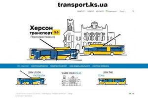 Херсон готує тендери для закупівлі тролейбусів за кошти ЄБРР