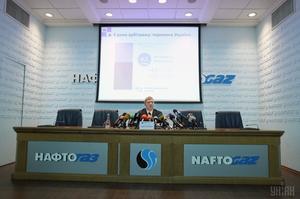 Перевірки трьох облгазів виявили незаконне донарахування газу споживачам