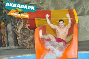 Аквапарк у Dream Town у Києві закривають на реконструкцію з 2 квітня