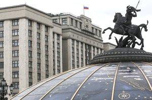 Госдума РФ створила групу, яка оцінюватиме «шкоду, яку завдала Криму українська влада»