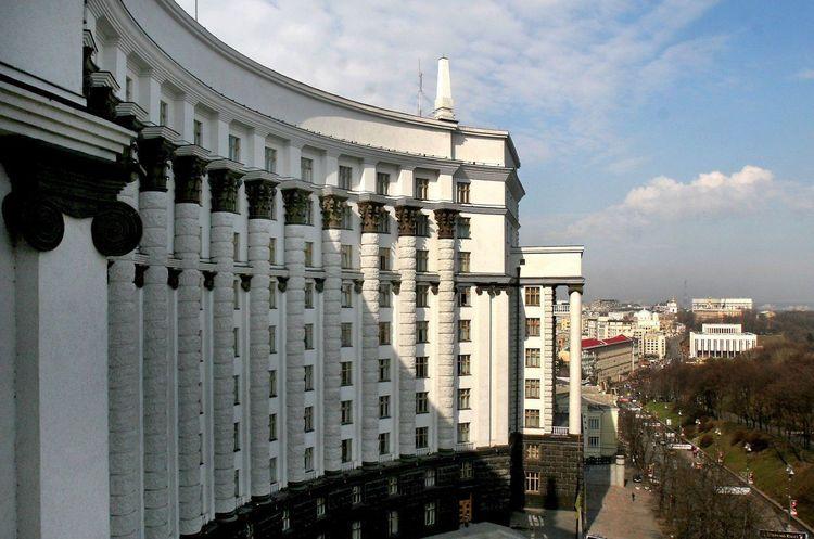 Кабмін оголосив конкурс керівників податкової та митної служб