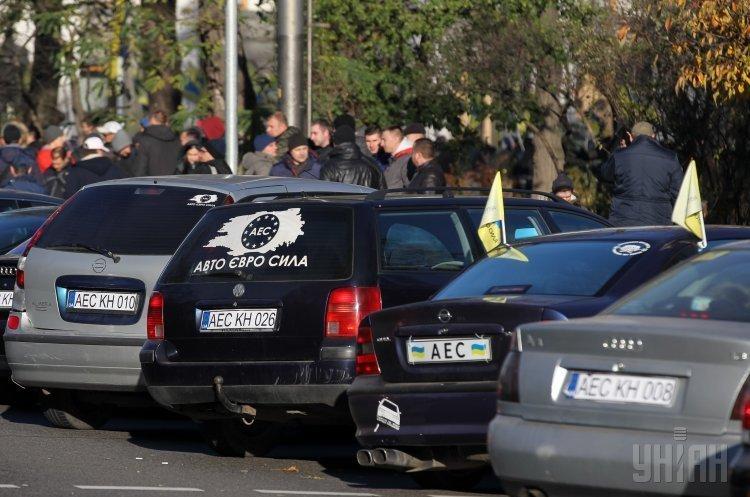 ДФС: 263 648 автомобілів з іноземною реєстрацією перебувають в України з порушенням митних правил