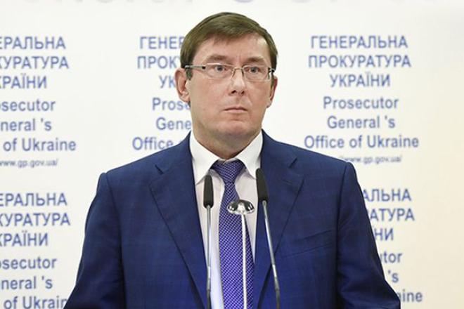 """Луценко: «Посол США в Україні вручила мені список осіб, яких «не можна переслідувати""""»"""