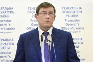 Луценко: «Посол США в Україні вручила мені список осіб, яких «не можна переслідувати»