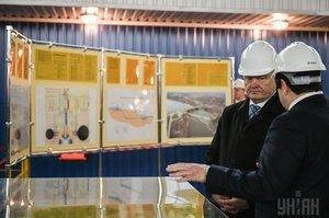 Кандидатская по экономике. Петр Порошенко, энергетика и угольная отрасль