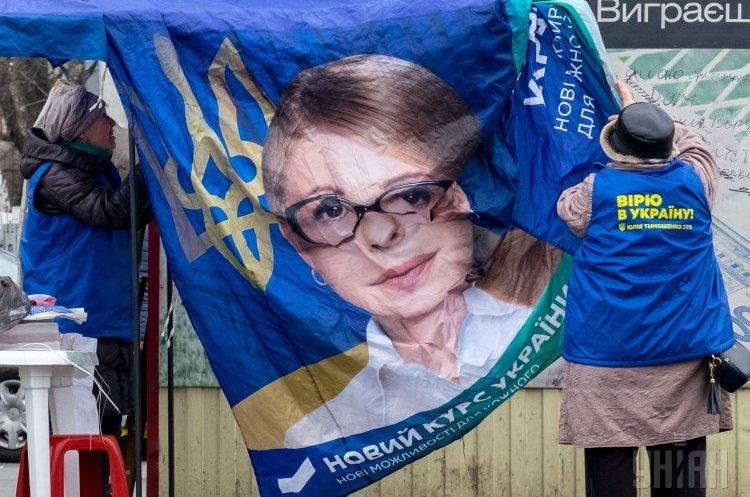 Кандидатська з економіки. Юлія Тимошенко, промисловість і приватизація