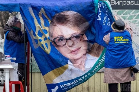 Кандидатская по экономике. Юлия Тимошенко, промышленность и приватизация