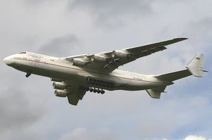«Антонов» замовив у арабської компанії американське обладнання для літаків
