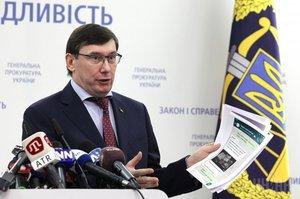 Луценко заявив, що розслідує втручання України в американські вибори 2016 року на користь Клінтон