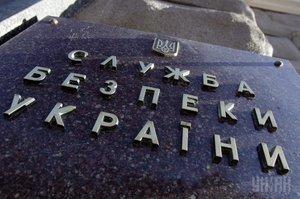 СБУ дасть в стислі терміни правову оцінку візиту Бойка та Медведчука до РФ і їхнім заявам