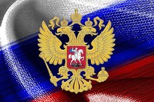 Визначилися: Росія не направлятиме своїх спостерігачів на вибори в Україні