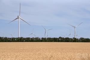 Американську групу VR Capital зацікавили інвестиції у вітроенергетику України