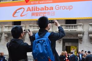 Alibaba купила ізраїльський стартап, що займається доповненою реальністю