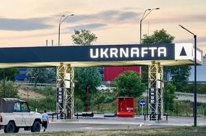 Нову наглядову раду «Укрнафти» затвердять 28 березня