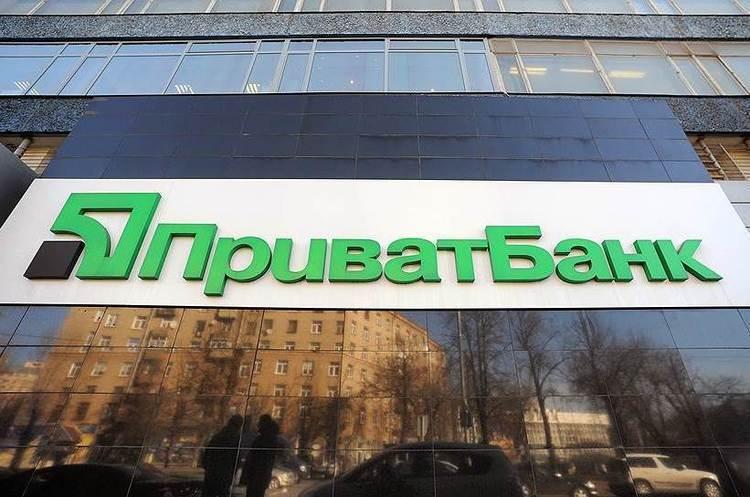 Служба фінмоніторингу ПриватБанку заблокувала незаконних та сумнівних операцій на 880 млн грн