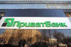 ПриватБанк втратив іпотечні права на сотні гектарів землі на Одещині