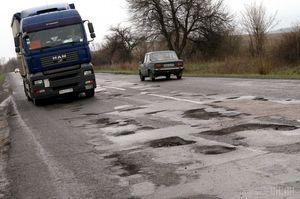 Українці відтепер можуть відстежувати витрати на ремонт доріг онлайн
