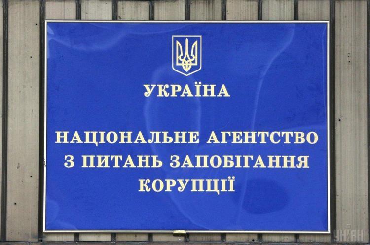 НАЗК виявило незадекларовані главою Держрезерву Мосійчуком зобов'язання на 1 млн грн