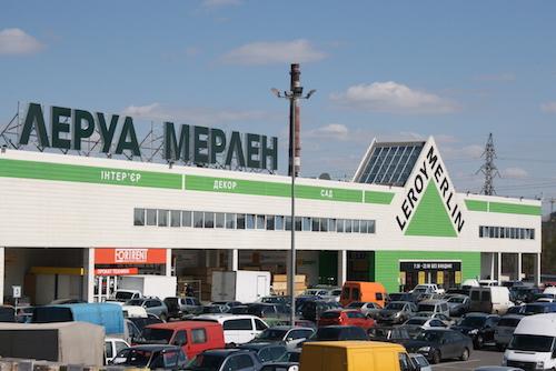 Французька Leroy Merlin розширює мережу в Україні до 5 магазинів