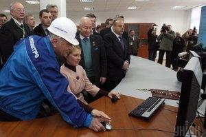 Кандидатська з економіки: Юлія Тимошенко й енергетика