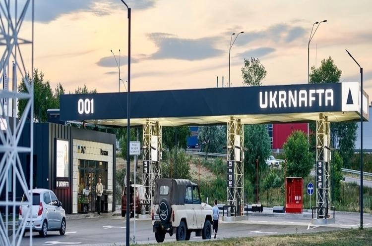 Акціонери обрали новий склад наглядової ради «Укрнафти»