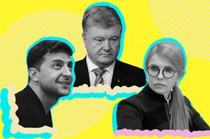 Лайкни мене негайно: скільки кандидати в президенти витрачають на рекламу в Facebook