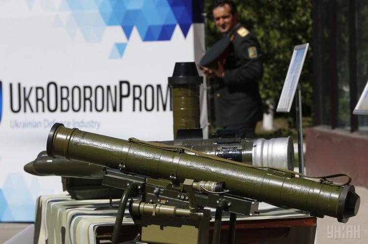 Україна створила електромагнітну зброю за допомогою іноземних інвестицій