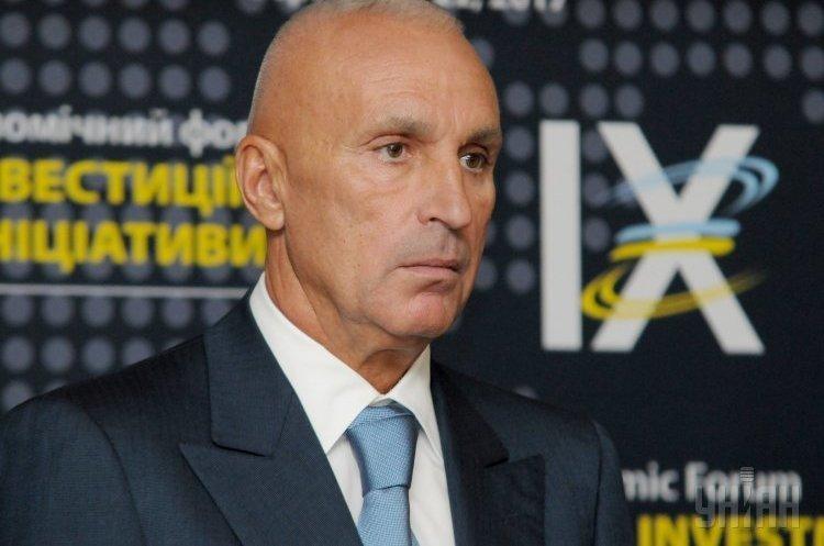 Ярославський інвестує $200 млн у свої завод і рудник
