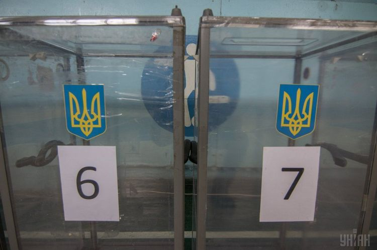 Вибори президента України: голосування розпочато