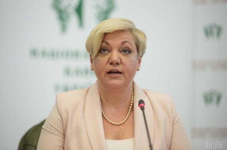 ГПУ оголосила підозру в скоєнні злочинів Гонтаревій, Ложкіну та Філатову