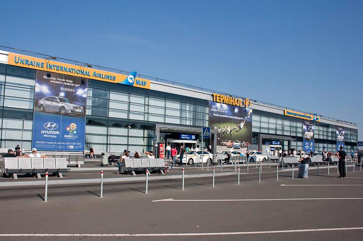 Аеропорт Бориспіль запустив у експлуатацію термінал F