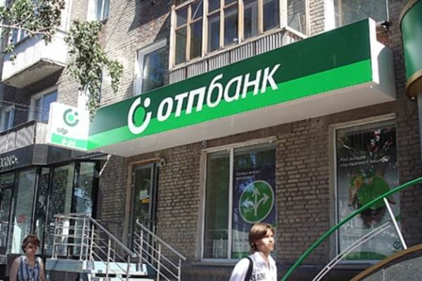 НБУ оштрафував ОТП Банк на 7 млн грн