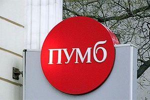 «Укрзалізниця» подала позов проти банку ПУМБ Ахметова на 1 млрд грн