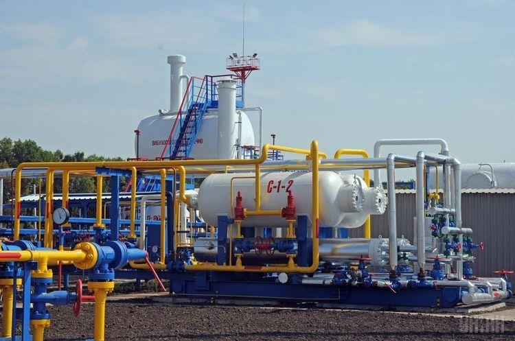 «Нафтогаз» підписав угоду з п'ятьма європейськими операторами ГТС