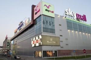 Третя спроба: Хіллар Тедер може отримати контроль над ТРЦ Sky Mall