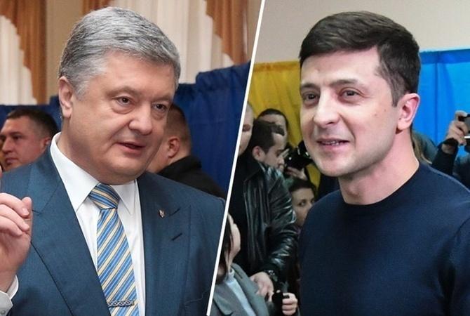 Порошенко vs Зеленский: какое будущее выбирают украинцы?