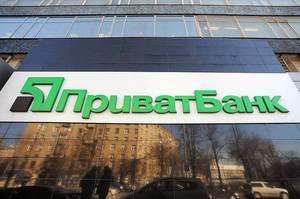 ПриватБанк спростив умови надання гарантій для участі в закупівлях ProZorro