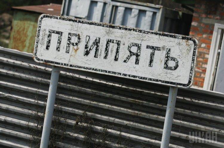 Білорусь відкрила зону відчуження у Чорнобилі для туристів